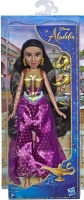 Wholesalers of Aladdin Basic Fd Jasmine toys image