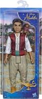 Wholesalers of Aladdin Basic Fd toys image