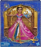 Wholesalers of Aladdin Deluxe Fd toys image