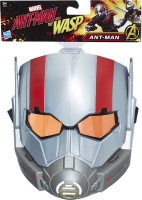 Wholesalers of  Antman Mask toys image