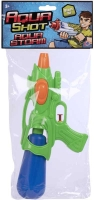 Wholesalers of Aqua Storm Water Blaster 31cm toys image