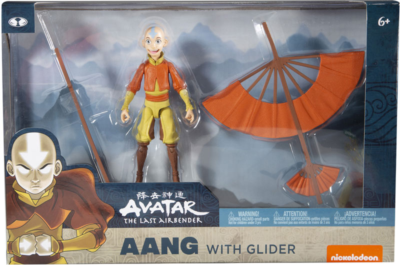 Wholesalers of Avatar The Last Airbender - Aang With Glider toys
