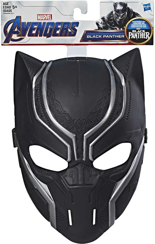 Wholesalers of Avengers Black Panther Mask toys
