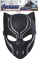 Wholesalers of Avengers Black Panther Mask toys Tmb