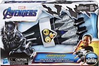 Wholesalers of Avengers Bp Vibranium Fx Claw toys image