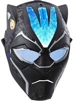Wholesalers of Avengers Bp Vibranium Fx Mask toys image 2