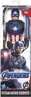 Wholesalers of Avengers Endgame Titan Hero Movie Cap toys image