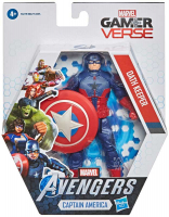 Wholesalers of Avengers Gamer Captain America Oath Keeper toys image