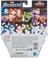 Wholesalers of Avengers Gamer Verse Iron Man Overclock toys image 2