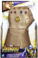 Wholesalers of Avengers Infinity Gauntlet toys Tmb
