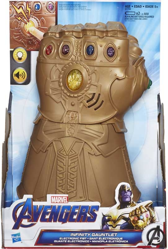 Wholesalers of Avengers Infinity Gauntlet toys