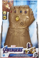 Wholesalers of Avengers Infinity Gauntlet toys image