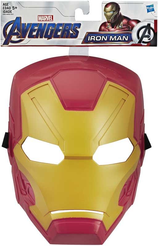 Wholesalers of Avengers Iron Man Mask toys