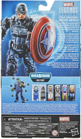 Wholesalers of Avengers Legends Video Game Captain America Stealth toys image 3