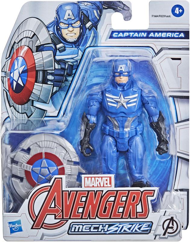 Wholesalers of Avengers Mech Strike Captain America toys