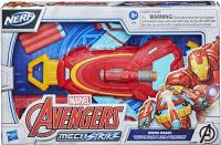 Wholesalers of Avengers Mech Strike Iron Man Strikeshot Gauntlet toys image
