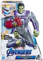 Wholesalers of Avengers Power Punch Hulk toys image