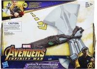 Wholesalers of Avengers Thor Hammer toys image
