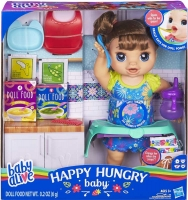 Wholesalers of Baby Alive Happy Hungry Baby Brown toys image