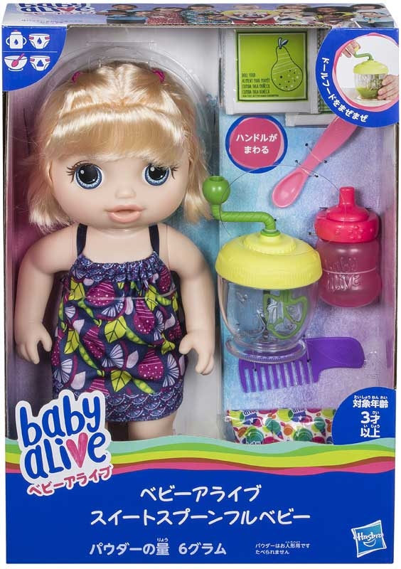 Wholesalers of Baby Alive Sweet Spoonfuls Baby Bl toys