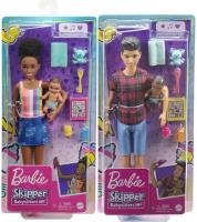 Wholesalers of Barbie Babysitter & Baby Asst toys image