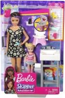 Wholesalers of Barbie Babysitter Skipper - Baby Changer toys image