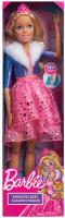 Wholesalers of Barbie Best Fashion Friend Princess Adventure 28 Inch Doll - toys image