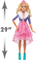 Wholesalers of Barbie Best Fashion Friend Princess Adventure 28 Inch Doll - toys image 3