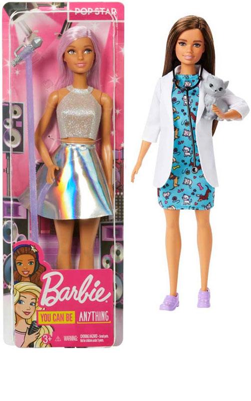 Wholesalers of Barbie Career Dolls Asst toys