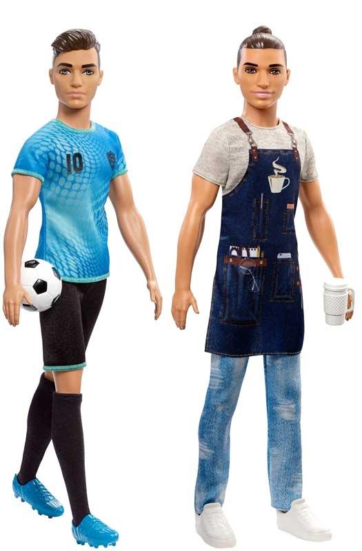 Wholesalers of Barbie Career Ken Asst toys
