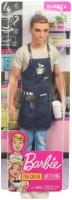 Wholesalers of Barbie Career Ken Barista toys image