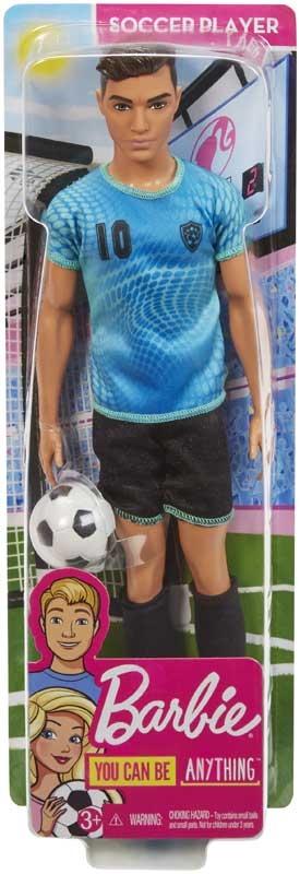 Wholesalers of Barbie Career Ken Footballer toys