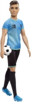 Wholesalers of Barbie Career Ken Footballer toys image 2