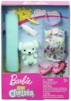 Wholesalers of Barbie Chelsea Accessory Packs toys image