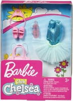 Wholesalers of Barbie Chelsea Accessory Packs toys image 3