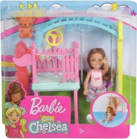 Wholesalers of Barbie Chelsea Swing Set toys image