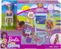 Wholesalers of Barbie Club Chelsea School Playset toys image