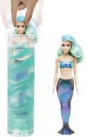 Wholesalers of Barbie Colour Reveal Asst W4 toys image 4