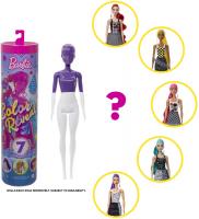 Wholesalers of Barbie Colour Reveal Barbie Monochrome Asst toys image 3