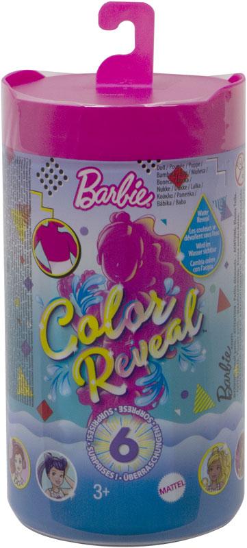 Wholesalers of Barbie Colour Reveal Chelsea Monochrome Asst toys