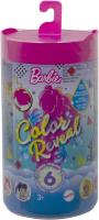 Wholesalers of Barbie Colour Reveal Chelsea Monochrome Asst toys image
