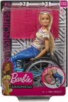 Wholesalers of Barbie Doll And Wheelchair Blonde toys image