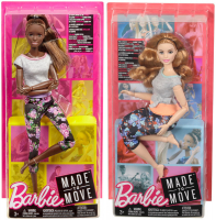 Wholesalers of Barbie Made To Move Dolls Asst toys image