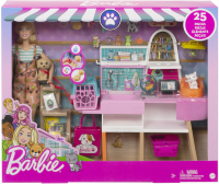 Wholesalers of Barbie Pet Supply Store toys image