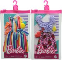 Wholesalers of Barbie Single Fashions toys image 2