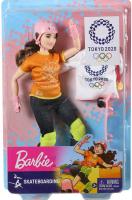 Wholesalers of Barbie Skateboarder Doll toys image