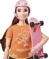 Wholesalers of Barbie Skateboarder Doll toys image 4