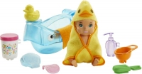 Wholesalers of Barbie Skipper Babysitters Inc Baby Asst toys image 6