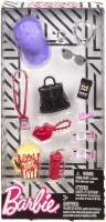 Wholesalers of Barbie Storytelling Accy Pack toys image 2