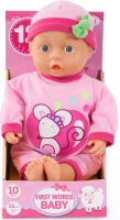 Wholesalers of Bayer First Words Baby 28 Cm toys image
